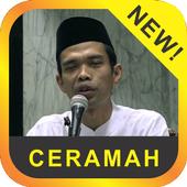 ikon Ust Abdul Somad Tanya Jawab