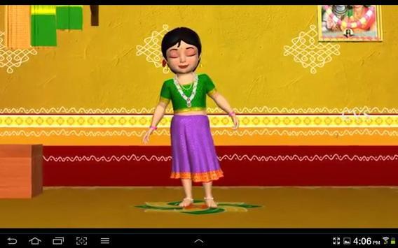 TELUGU FOR KIDS apk screenshot