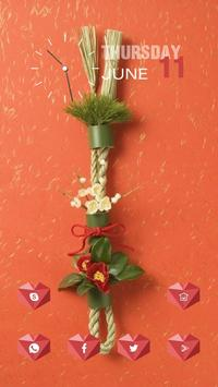 Christmas Bouquet poster