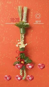 Christmas Bouquet apk screenshot