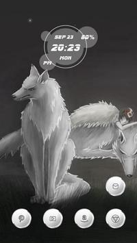 Ferocious Wolf screenshot 1