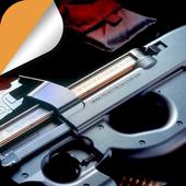 Power Of The Gun icon