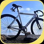 White Bike icon