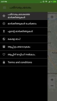 Theruvu Naaya Marker screenshot 2