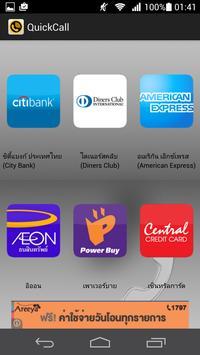 Quick Call Thailand apk screenshot