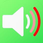 زيادة صوت الهاتف icon