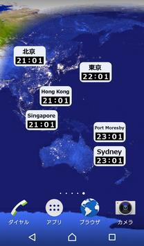 World Clock Map screenshot 1