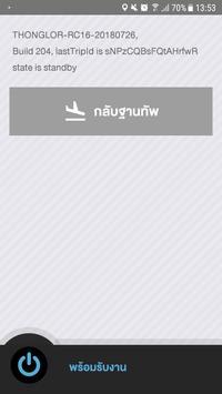 UDID STAGING screenshot 1