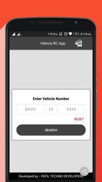 Vehicle RC App screenshot 1