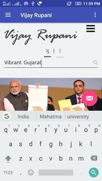 Vijay Rupani screenshot 5