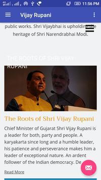 Vijay Rupani screenshot 2