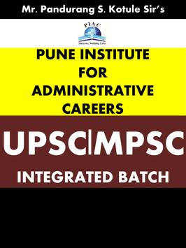 Pune Institute for Administrative Careers - PIAC screenshot 10