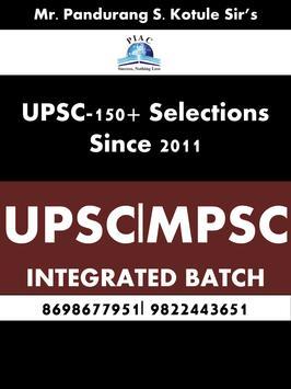 Pune Institute for Administrative Careers - PIAC apk screenshot