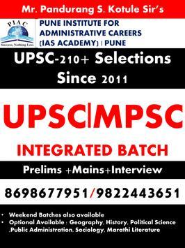 Pune Institute for Administrative Careers - PIAC screenshot 12