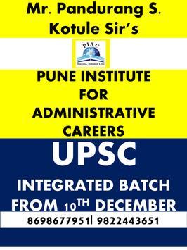 Pune Institute for Administrative Careers - PIAC screenshot 1