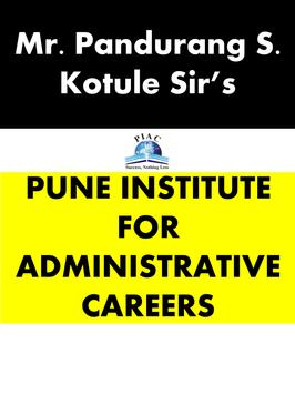 Pune Institute for Administrative Careers - PIAC screenshot 2