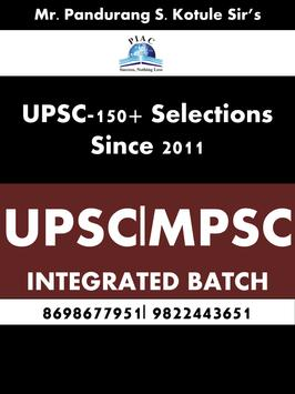 Pune Institute for Administrative Careers - PIAC screenshot 4
