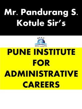 Pune Institute for Administrative Careers - PIAC screenshot 9