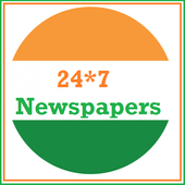 24*7 Indian Newspapers - English, Hindi and Telugu icon