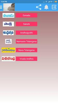 24*7 Indian Newspapers - English, Hindi and Telugu apk screenshot