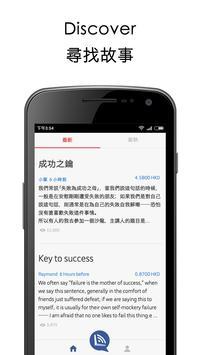 Feedbook 免費讀 - 免費小說閱讀起點 apk screenshot