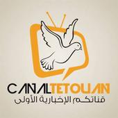 canal tetouan icon