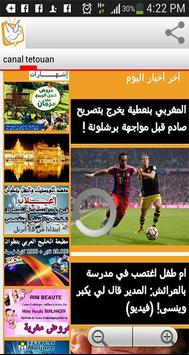 canal tetouan poster