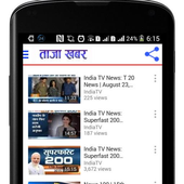 Taja Khabar Hindi icon