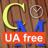 Calculate Minute UA free icon