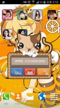 단축 다이얼 & 야옹이 단축 다이얼 apk screenshot