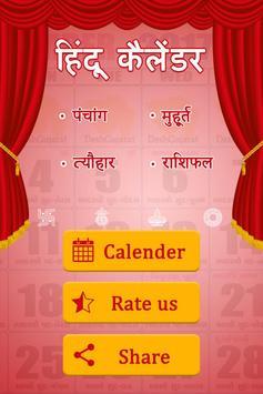 Hindi Calendar 2018-2019 poster