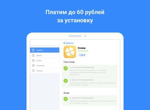 AppGold screenshot 8
