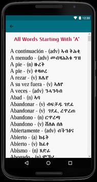 Spanish-Tigrigna Dictionary App For Free Use screenshot 2