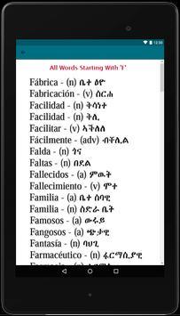 Spanish-Tigrigna Dictionary App For Free Use screenshot 6