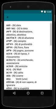 Tigrinya to Italian Learning Easy Dictionary App apk screenshot