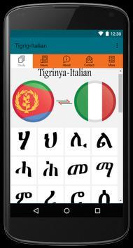 Tigrinya to Italian Learning Easy Dictionary App poster