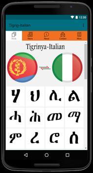 Tigrinya to Italian Learning Easy Dictionary App screenshot 4