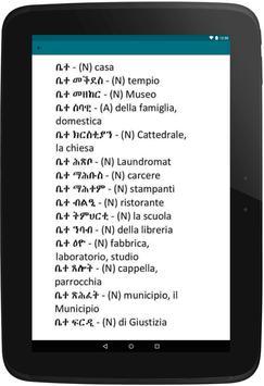 Tigrinya to Italian Learning Easy Dictionary App screenshot 6
