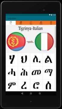 Tigrinya to Italian Learning Easy Dictionary App screenshot 8