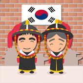 การเรียนภาษาเกาหลีเบื้องต้น icon