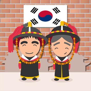 การเรียนภาษาเกาหลีเบื้องต้น poster