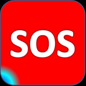 SOS - שירותי חירום apk screenshot