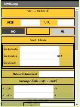 Sizing calculation (Trial) screenshot 1