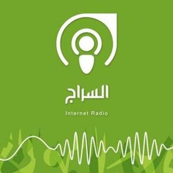 Premium Online Radio screenshot 9