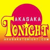 赤坂トゥナイトプレイヤー icon