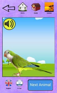 Animals sounds screenshot 2