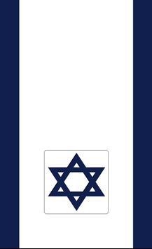 Flashlight Israel Flag poster