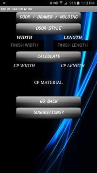 Wood Doors Calculator screenshot 1