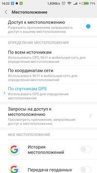 Автоінформатор зупинок м. Дніпро автобус №120 screenshot 1