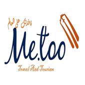 Me2pro icon